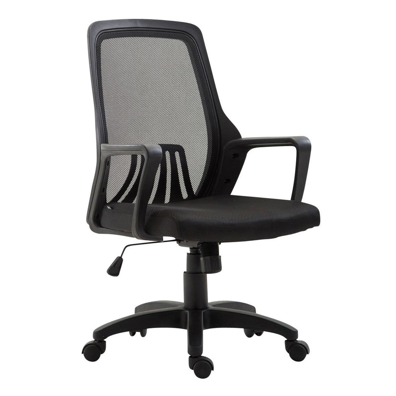 Chaise De Bureau CLIVEN Support Lombaire Mecanisme Basculant Noir