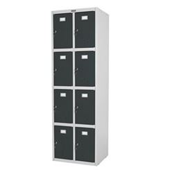 Meuble Casier BERIT 8 PORTES, 183x58x50 cm, en Acier,  Gris Anthracite