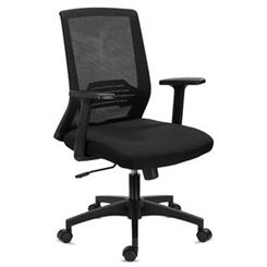 Chaise de Bureau MIAMI, Support Lombaire, Accoudoirs Ajustables, Confortable et Robuste, Noir